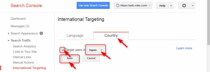 「Country」タブを開き、「Japan」を選択して「Save」