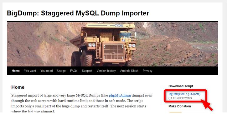 BigDumpのサイト