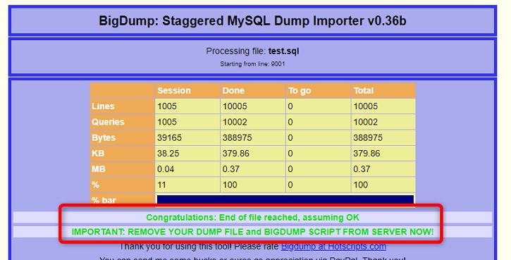 BigDumpインポート完了メッセージ画面